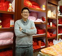 Jerry Qu, President of Mercury Home Fashion, a LaGuardia SBDC 2012 Success Story